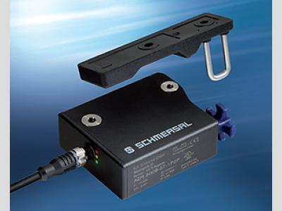 AZM 300 a Schmersal új gépbiztonsági kapcsolója